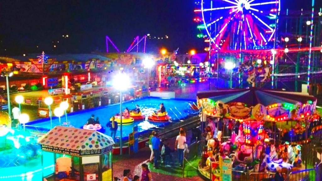 Vidámpark (Holiday World)